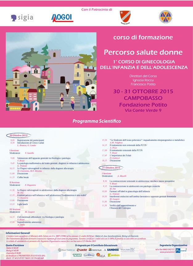PERCORSO SALUTE DONNE. 1 CORSO DI GINECOLOGIA DELL'INFANZIA E DELL'ADOLESCENZA
